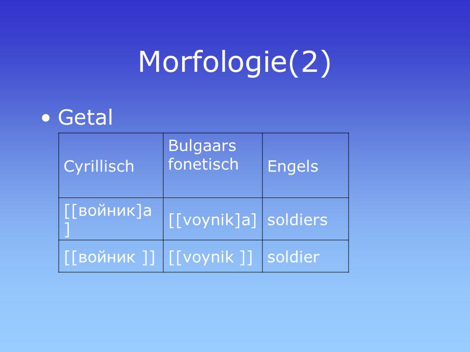 Morfologie(2) Getal Cyrillisch Bulgaars fonetisch Engels [[войник]а ]